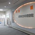 高岡市立中央図書館