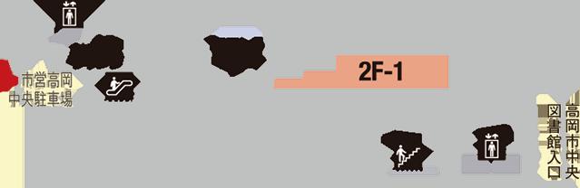 shop2fフロアマップ